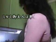 V881 Chinama Sakai 1